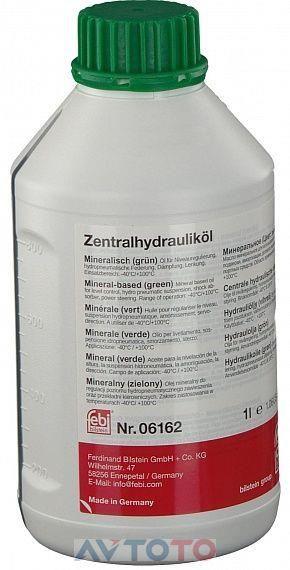 Гидравлическая жидкость Febi 06162