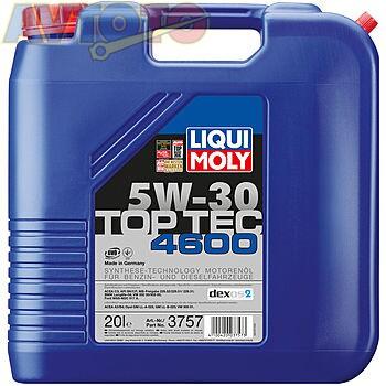 Моторное масло Liqui Moly 3757
