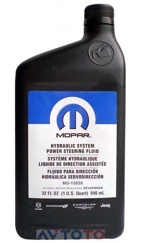 Гидравлическая жидкость Chrysler 05142893AA