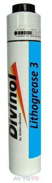Смазка Divinol 21990P053