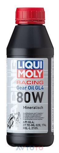 Трансмиссионное масло Liqui Moly 7587