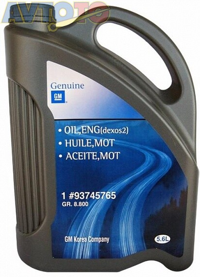 Моторное масло General Motors 93745765