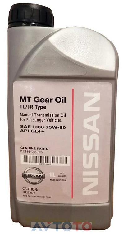 Трансмиссионное масло Nissan KE91699935