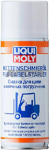Смазка Liqui Moly 2282