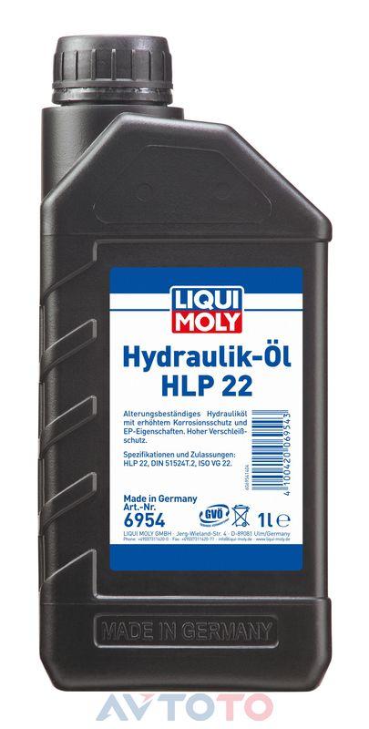 Гидравлическая жидкость Liqui Moly 6954