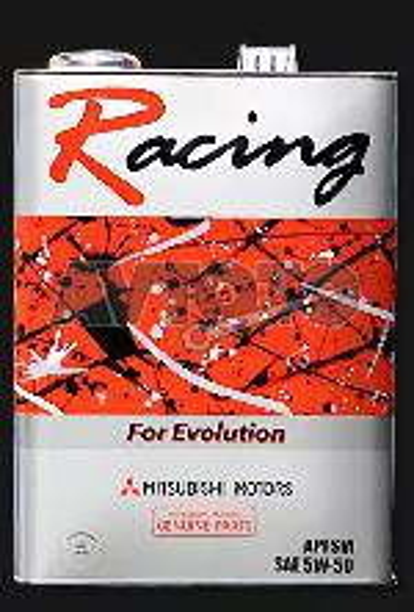 Моторное масло Mitsubishi 0116005