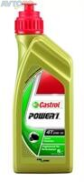 Моторное масло Castrol 20W-50 15689A