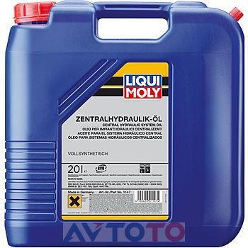 Гидравлическая жидкость Liqui Moly 1147