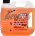 Жидкость омывателя Liqui Moly 01267