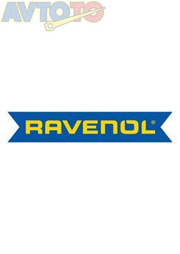 Трансмиссионное масло Ravenol 4014835738027