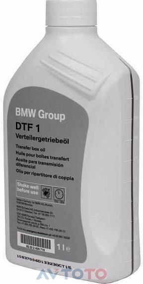 Трансмиссионное масло BMW 83222409710