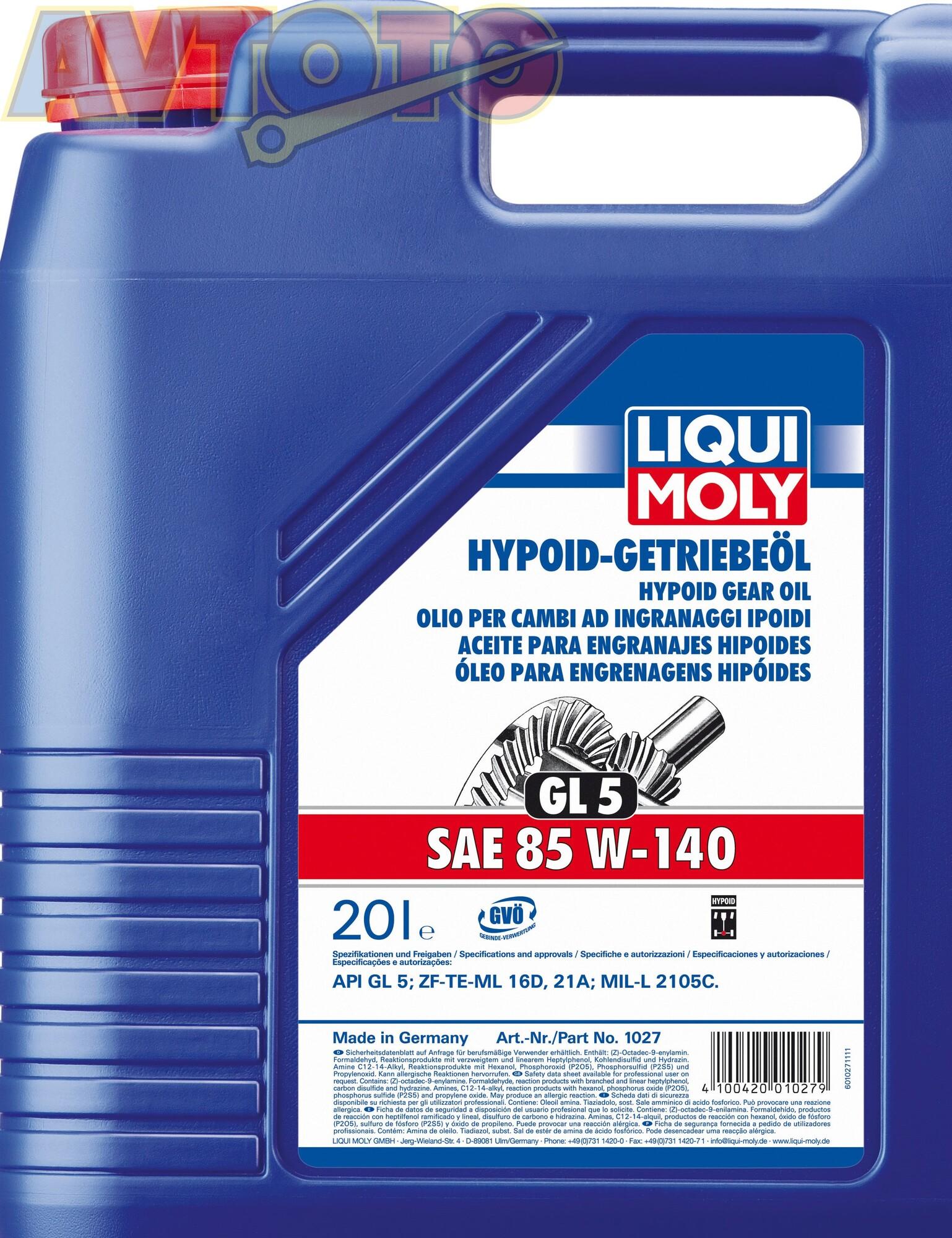 Трансмиссионное масло Liqui Moly 1027