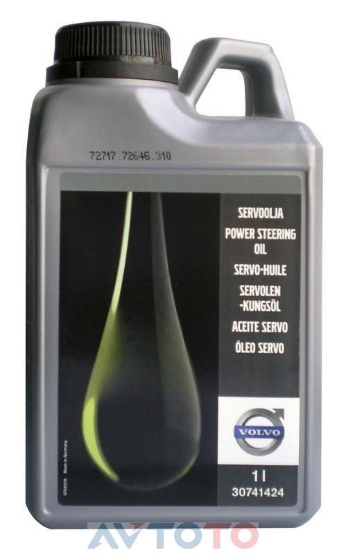 Гидравлическая жидкость Volvo 30741424