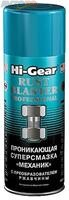Смазка Hi-Gear HG5510