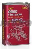 Моторное масло Mannol 6005