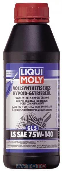 Трансмиссионное масло Liqui Moly 8038