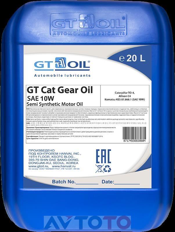 Трансмиссионное масло Gt oil 8717455003068