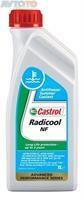 Охлаждающая жидкость Castrol 158A5E