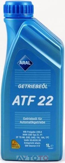 Трансмиссионное масло Aral 15973