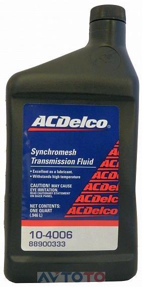 Трансмиссионное масло AC Delco 88900333