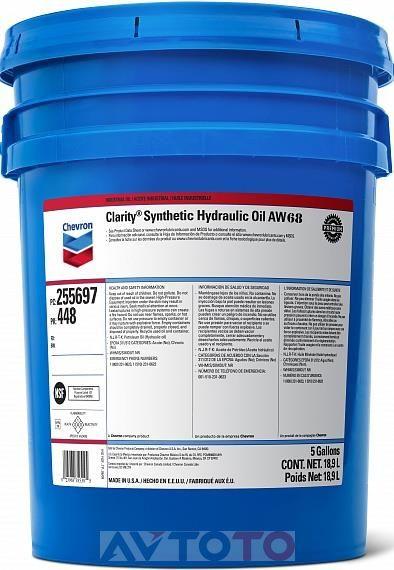 Гидравлическое масло Chevron 230340448