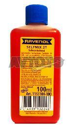 Моторное масло Ravenol 4014835102248