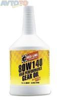 Трансмиссионное масло Red line oil 58104