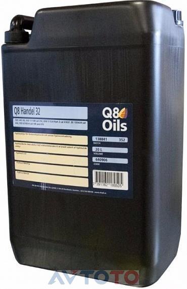 Гидравлическое масло Q8 101350301451