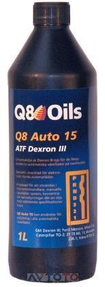 Трансмиссионное масло Q8 101260701751