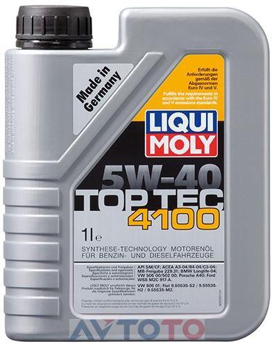 Моторное масло Liqui Moly 7500