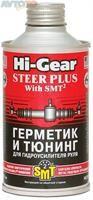 Герметик Hi-Gear HG7023