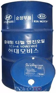 Моторное масло Hyundai/Kia 0520048CA0