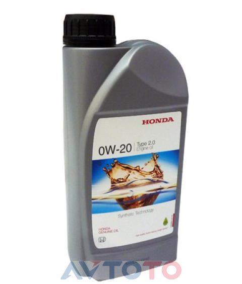 Моторное масло Honda 08232P99C1HMR
