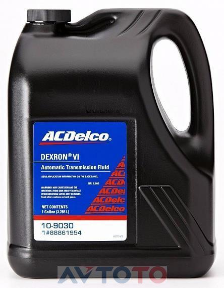 Трансмиссионное масло AC Delco 88861954