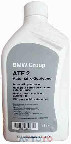 Трансмиссионное масло BMW 83222305396