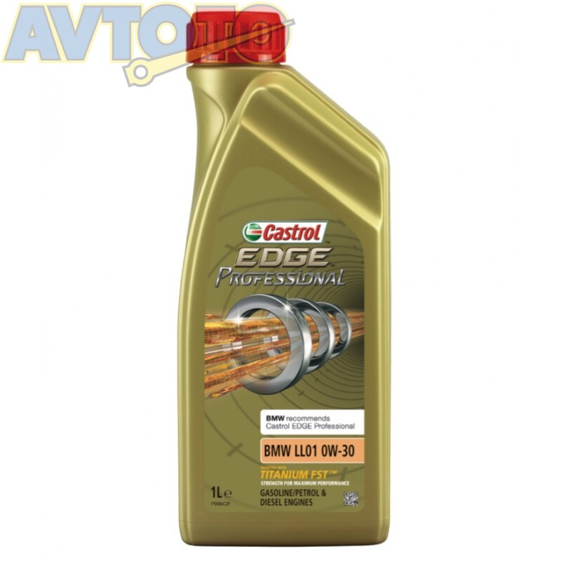 Моторное масло Castrol 157B84