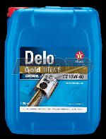 Моторное масло Texaco 804163HOE