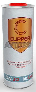 Моторное масло Cupper NS5W301