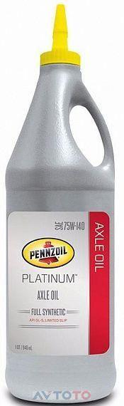 Трансмиссионное масло Pennzoil 550042070