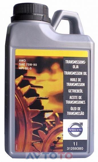Трансмиссионное масло Volvo 31259380