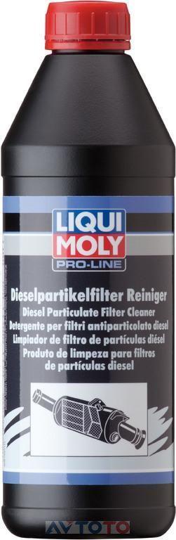 Гидравлическое масло Liqui Moly 5169