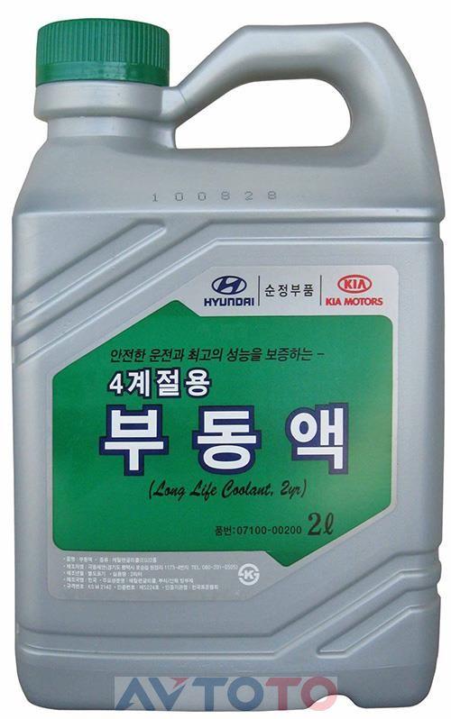 Охлаждающая жидкость Hyundai/Kia 0710000200