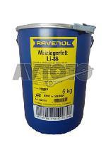 Смазка Ravenol 4014835200852