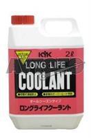 Охлаждающая жидкость KYK 52003