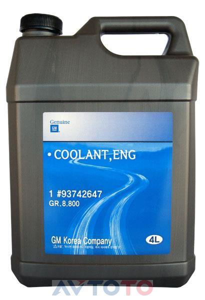 Охлаждающая жидкость General Motors 93742647