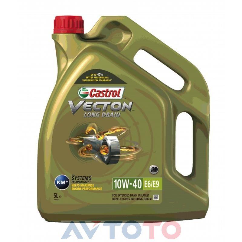 Моторное масло Castrol 157AF2