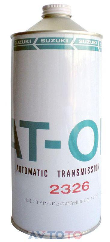 Трансмиссионное масло Suzuki 9900022760