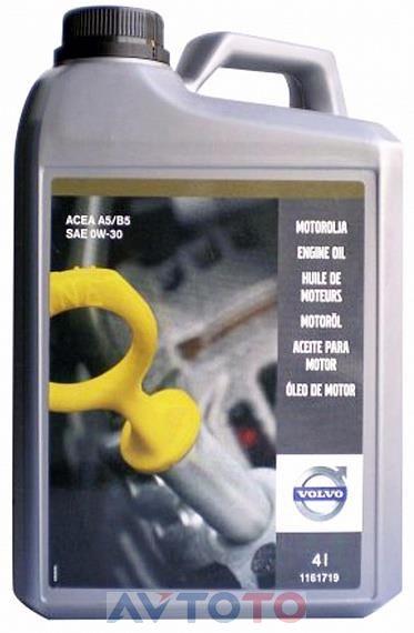 Моторное масло Volvo 1161719