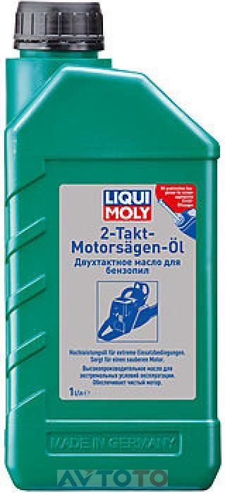 Моторное масло Liqui Moly 8035