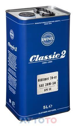 Моторное масло Ravenol 4014835845534